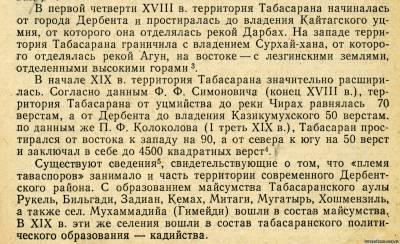 Погода караидельский район башкирии на 2 недели